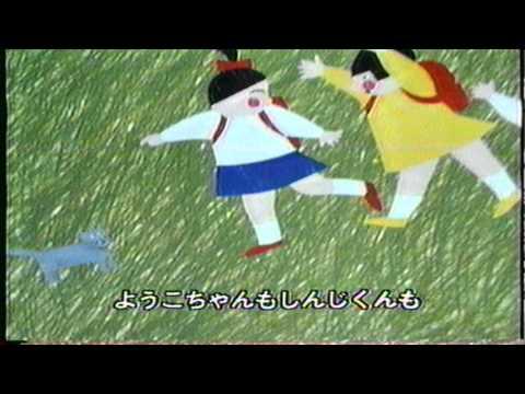 わたしのにゃんこ - YouTube