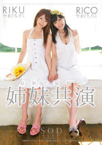 【悲報】結婚報告をした元AKB48やまぐちりこ(中西里菜)、次は妊婦モノ出演か?