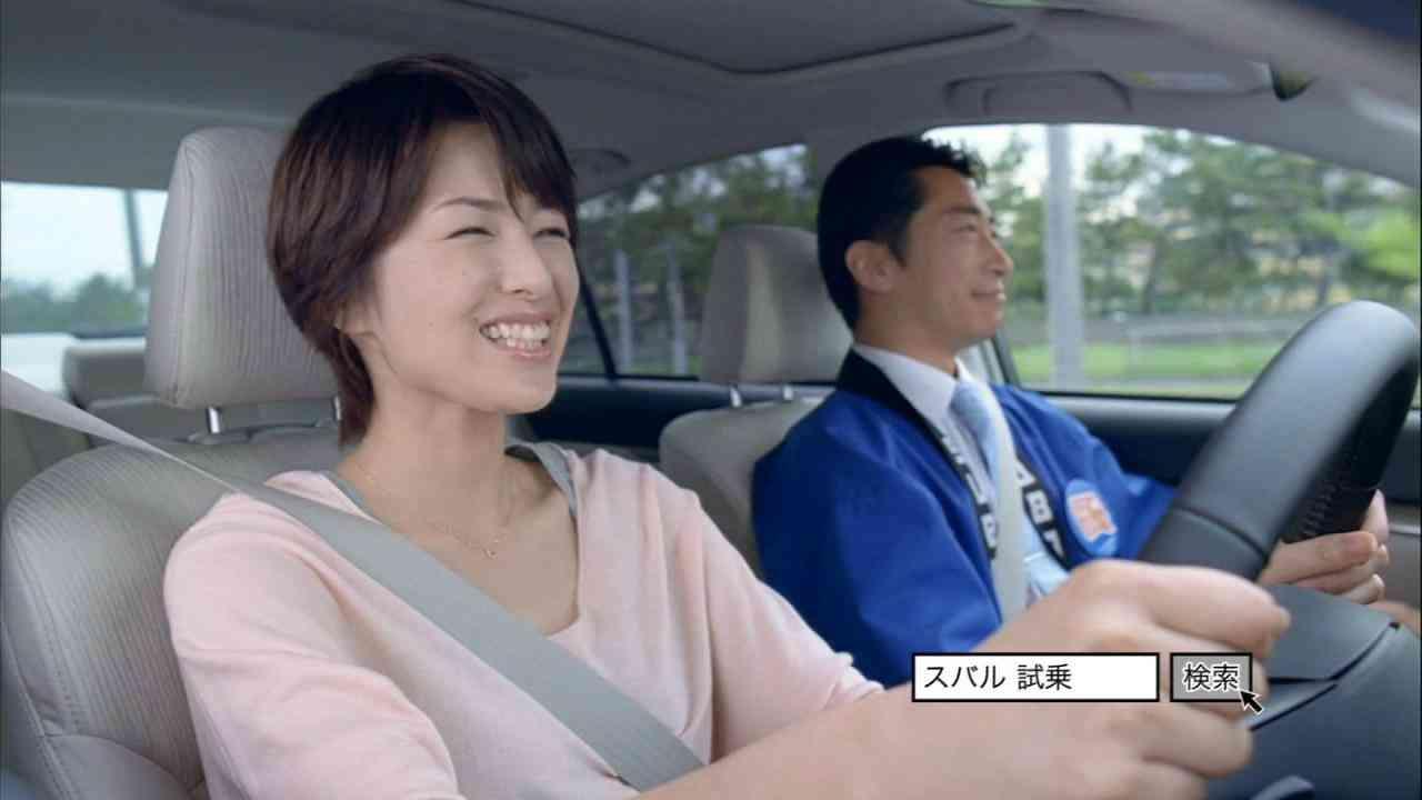 妊娠中の吉瀬美智子CMで物議!車のCMは降板すべき!?