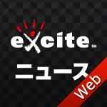 愛車はポルシェ。タンクトップは5000円。武井壮の収入源は?(TechinsightJapan) - エキサイトニュース