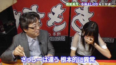 小林よしのりがAKBファン卒業宣言!? ファンもビックリ 「指原1位がそんなにショックだったのか」