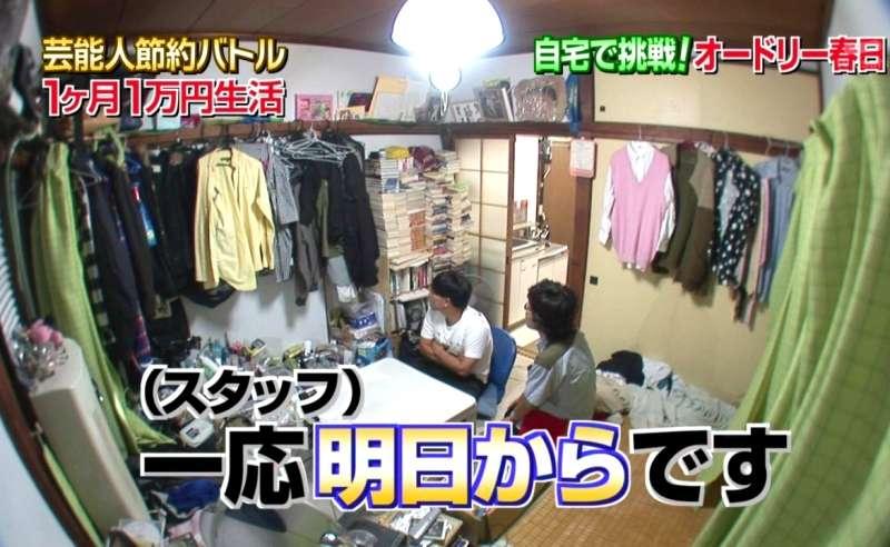 武井壮、脱ホームレス認める 税金対策で「今月借りた」