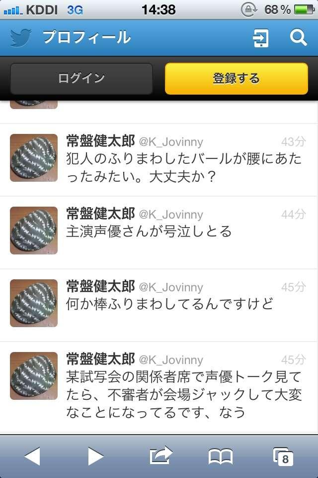 堀江貴文「声優ってスキルいる?」ついに山寺宏一もコメント「声優にスキルは必要!」
