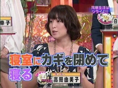 高岡由美子の1歳半の次女が意識不明、病院へ救急搬送