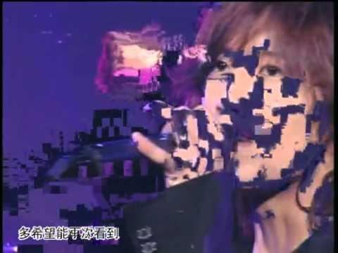 ムラサキ紫live  赤西仁 - YouTube