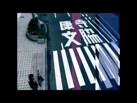 相棒season2 オープニング - YouTube