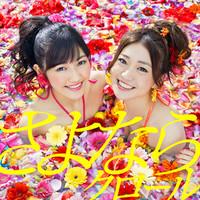 水着が似合うアーティストランキング AKB48大島優子が連覇達成 (Billboard Japan) - Yahoo!ニュース