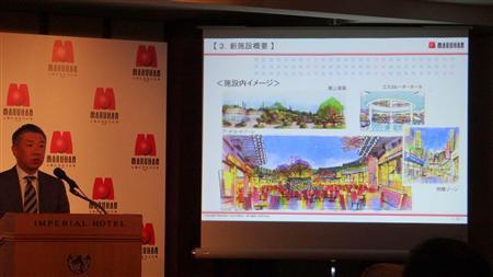 パチンコのマルハンが「韓流テーマパーク」 大阪・新世界で来秋開業へ - MSN産経west