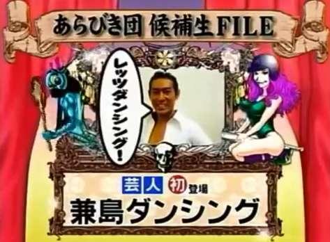 TKO木本武宏、自転車泥棒の後輩芸人に「楽して金稼ぐことに頭使うぐらいならネタ考えろよ」と苦言