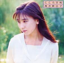 AKB48プロデューサー秋元康の嫁・高井麻巳子、最新写真出た