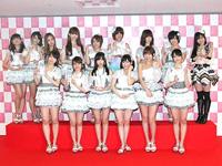AKB48握手会、メンバー着席形式を導入 ファンから歓迎の声も (シネマトゥデイ) - Yahoo!ニュース