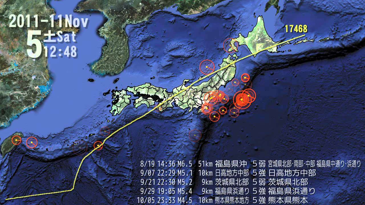 2011年の日本の地震 分布図 Japan earthquakes 2011 Visualization map (2012-01-01) - YouTube