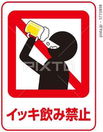 【茨城】18歳筑波大生、水泳部打ち上げで飲酒後死亡