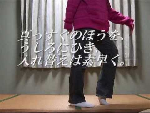神奈川県相模原市で開催の「ムーンウォーク世界大会」応募者わずか、主催者に焦りも