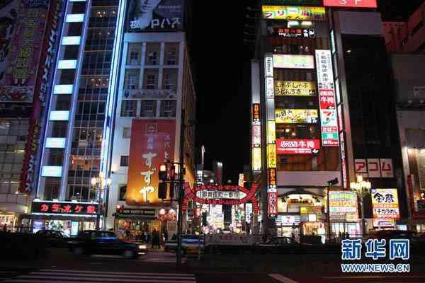 韓国の道路がヤバ過ぎる…これが自称「先進国」の実態か