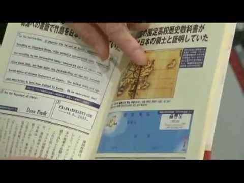 水間政憲「ここに書いてありますけどね」動かぬ証拠連発! - YouTube
