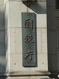 武井壮、脱ホームレスの理由を「税金対策」から「プライベート阻害された」に変更ww