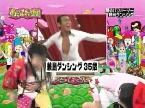 兼島ダンシング マッチ売りの少女 - YouTube