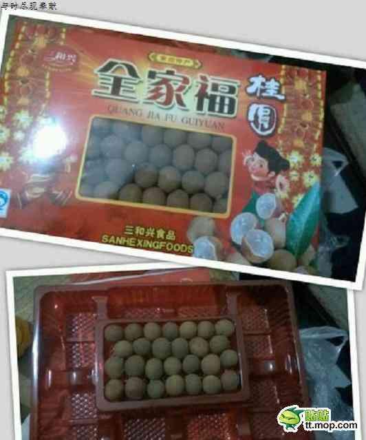 想像をはるかに超えていた…中国でサラダバーが廃止になった理由がよくわかる写真いろいろ