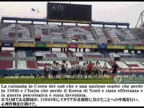 2002ワールドカップ韓国の悪行   YouTube - YouTube
