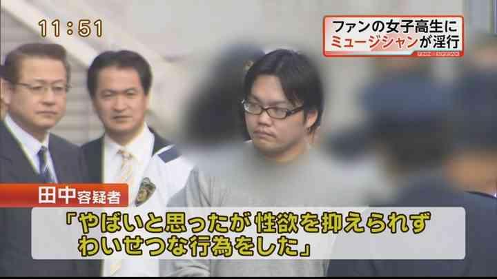 ニコニコ動画の歌い手、ファンの女子高生にわいせつ行為容疑で逮捕