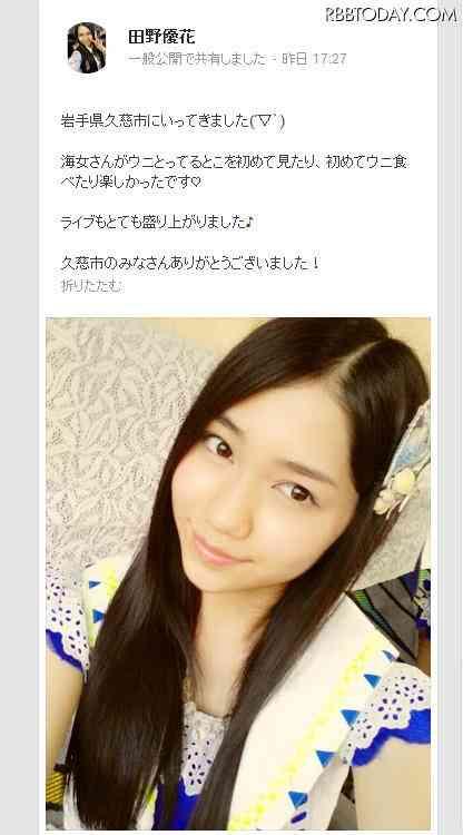 板野友美、島崎遥香らAKB48メンバーが「あまちゃん」コスプレ…ファンからは「夢のコラボ」