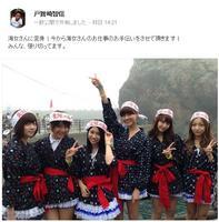 ともちん、ぱるるらAKB48メンバーが「あまちゃん」コスプレ……ファンからは「夢のコラボ」 (RBB TODAY) - Yahoo!ニュース