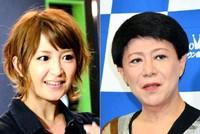 矢口真里、美川憲一の説得電話「けじめつけなさい」に涙 (デイリースポーツ) - Yahoo!ニュース