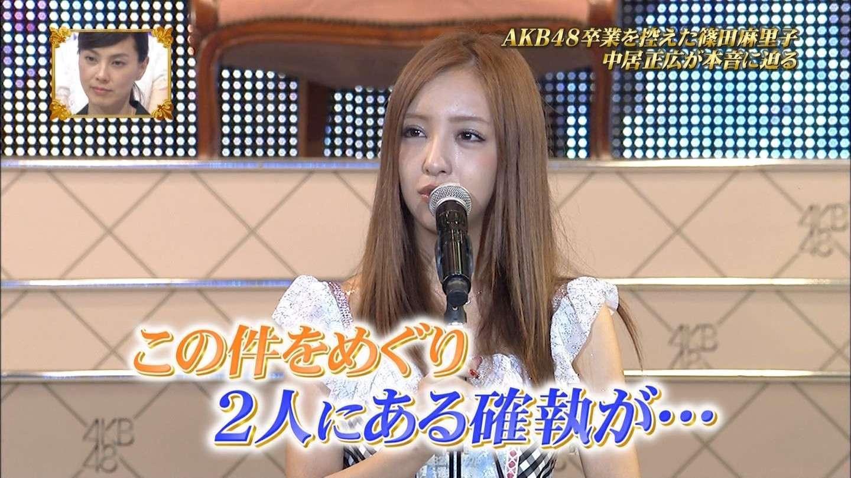 AKB篠田麻里子、高橋みなみとのケンカ・板野友美との確執を暴露