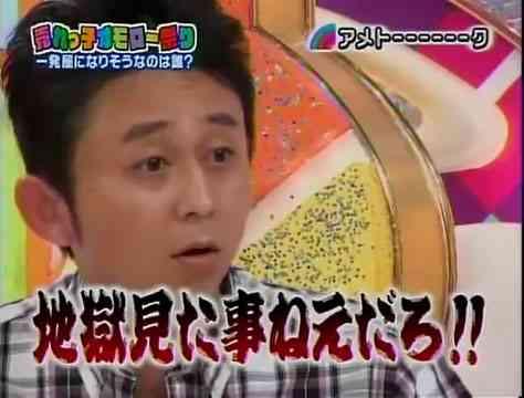 長井秀和の主張「テレビに出たい訳ではない」