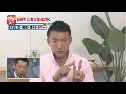 山本太郎ミヤネ屋-2013-07-22 - YouTube