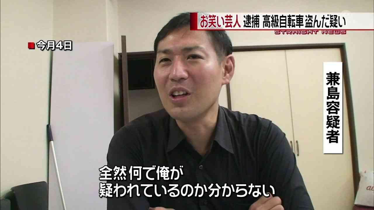 お笑い芸人の自転車泥棒事件、安田大サーカス団長安田がとばっちり