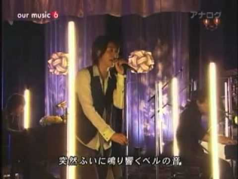 kanade- sukima switch w teppei koike - YouTube