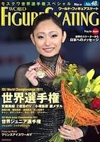 安藤美姫、「一人の女性としての決断により、4月に赤ちゃんを出産。今シーズンで引退」と告白 (Business Journal) - Yahoo!ニュース