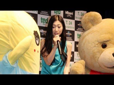 """壇蜜登場!""""クマひろし""""&ふなっしーも乱入! 映画「テッド」イベント2 - YouTube"""