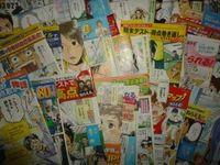【これで受験も恋愛も大丈夫!】進研ゼミの漫画まとめ - NAVER まとめ