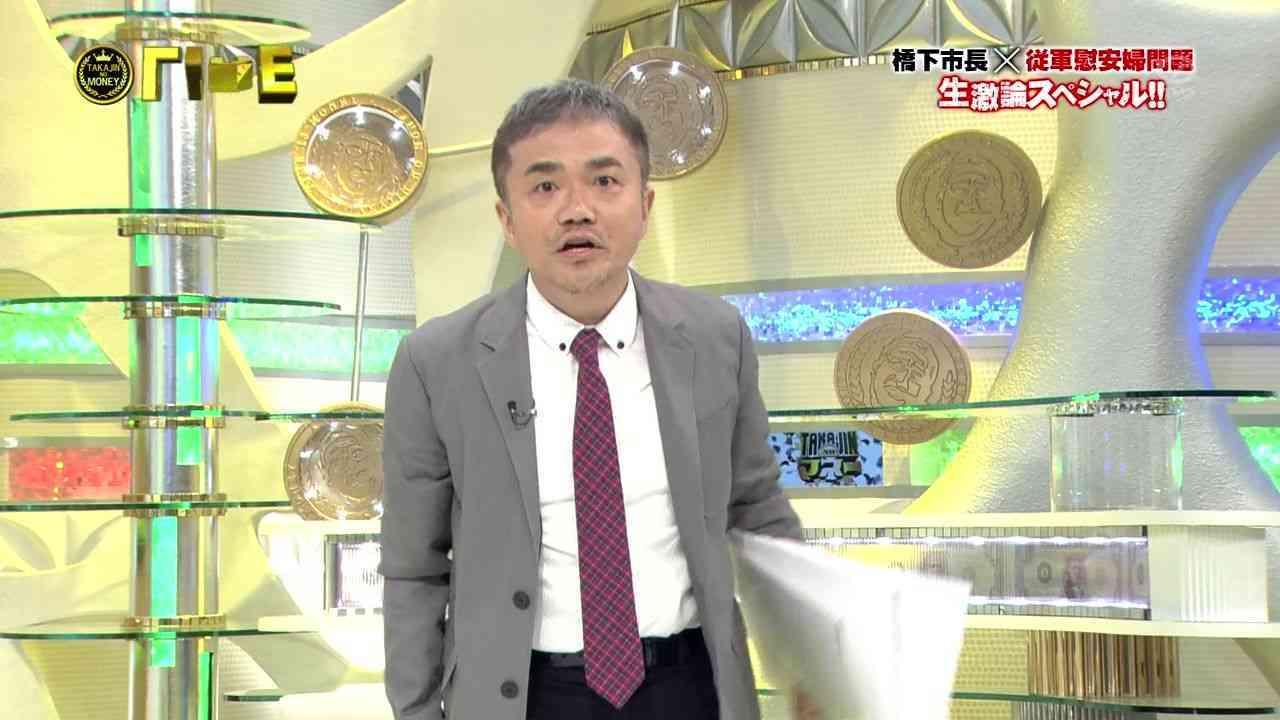 水道橋博士、橋下徹市長の発言にブチ切れて生放送中に番組降板