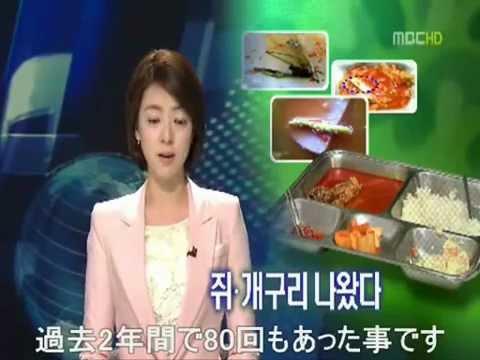 犯流【グロ注意】韓国食品の危険性 異物混入 まとめ - YouTube