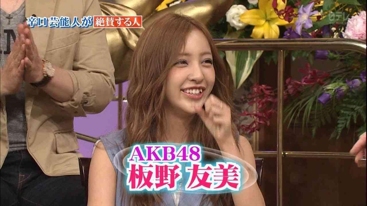 【公開処刑】日テレでAKB48板野友美がフルボッコwww