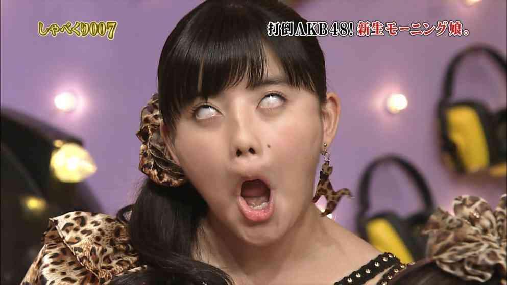 モーニング娘。ズッキこと鈴木香音がものまねを披露www