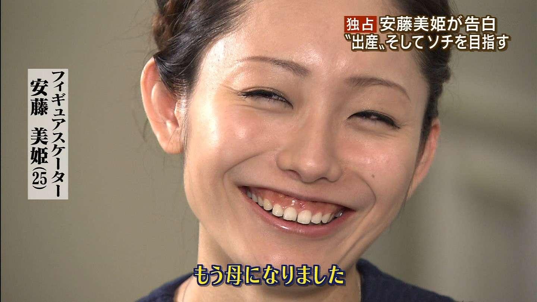 【フィギュアスケート】安藤美姫の出産告白に村主章枝が「素敵だね」