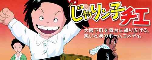 芦田愛菜、大阪弁で毒づく!行定勲監督作『円卓』で映画初主演