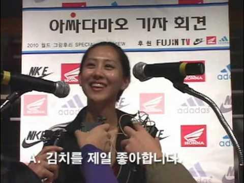 【反日】 韓国低俗コント 浅田真央に扮し「独島は韓国領」 - YouTube