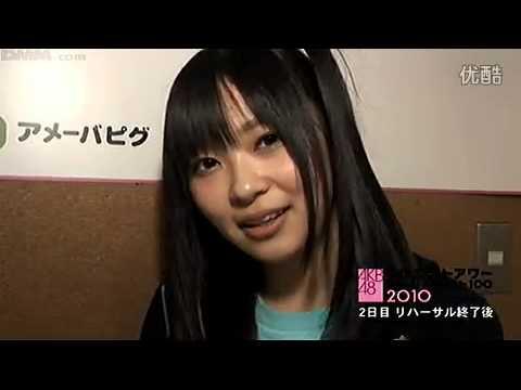 AKB48 AXおまけ映像 指原莉乃、島崎遥香) - YouTube