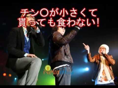 まだ韓流とか言ってるおバカさんへ捧げる動画 - YouTube