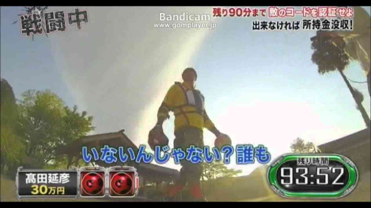 戦闘中 ドランクドラゴン鈴木が高田を裏切るw 2013/6/30 - YouTube