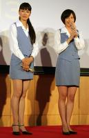 江角マキコ 本田翼にダメ出し「1カ月前から練習して欲しかった」 (スポニチアネックス) - Yahoo!ニュース