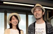 福田萌、第1子女児出産!あっちゃんも立ち会い  - 芸能社会 - SANSPO.COM(サンスポ)
