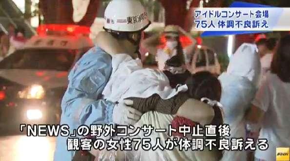 NEWS、コンサート雷雨で涙の中止