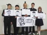 劇団ひとり主演でさくらももこの『永沢君』が実写ドラマ化